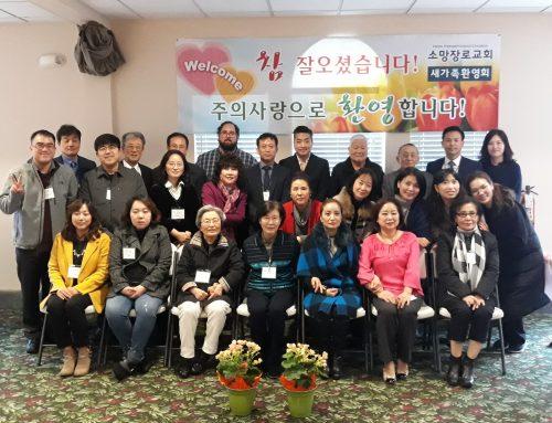 [2020-01-26] 2019년 하반기 새가족 환영회